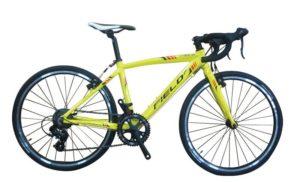 Image 46 vélo